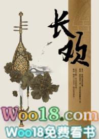 长欢(1V1,剧情)